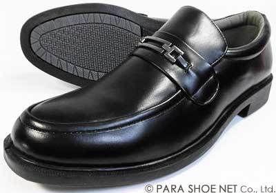 SLOVGH ビットローファー ビジネスシューズ 黒 3E  28cm(28.0cm)29cm(29.0cm)30cm(30.0cm)【大きいサイズ(ビッグサイズ)メンズ靴/20302-BLK】