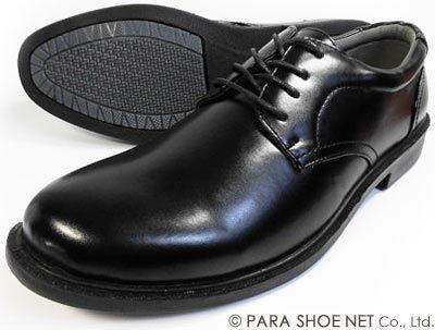 SLOVGH プレーントゥ ビジネスシューズ 黒 3E  28cm(28.0cm)29cm(29.0cm)30cm(30.0cm)【大きいサイズ(ビッグサイズ)メンズ靴/20300-BLK】