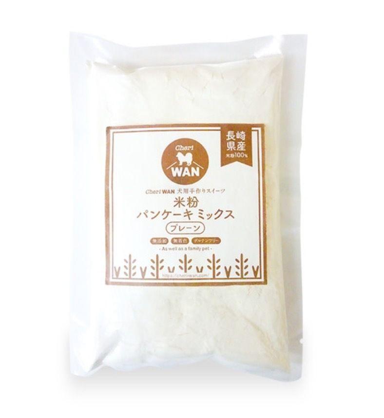 cheri WAN犬用手作りパンケーキミックス(プレーン)