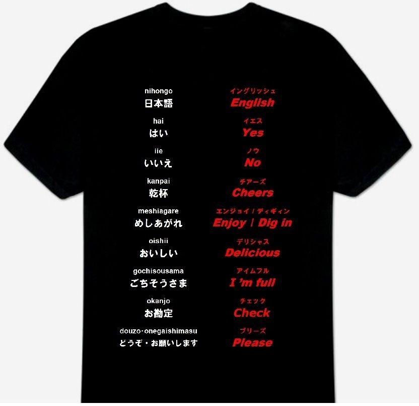 英語(食事)Tシャツ