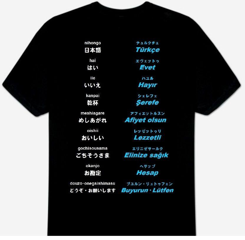 トルコ語(食事)Tシャツ