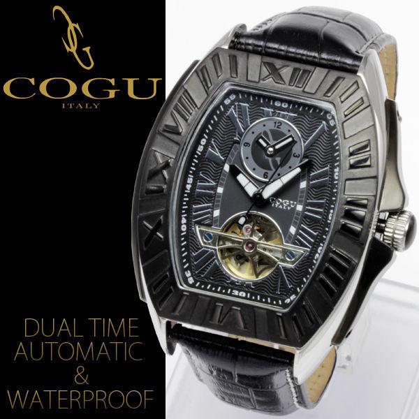【COGU(コグ)】スクエアフェイス・デュアルタイム自動巻き腕時計【BOX・保証書付き】