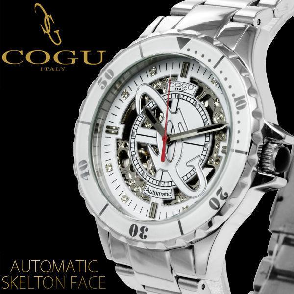 【COGU(コグ)】フルスケルトン自動巻き腕時計【BOX・保証書付き】
