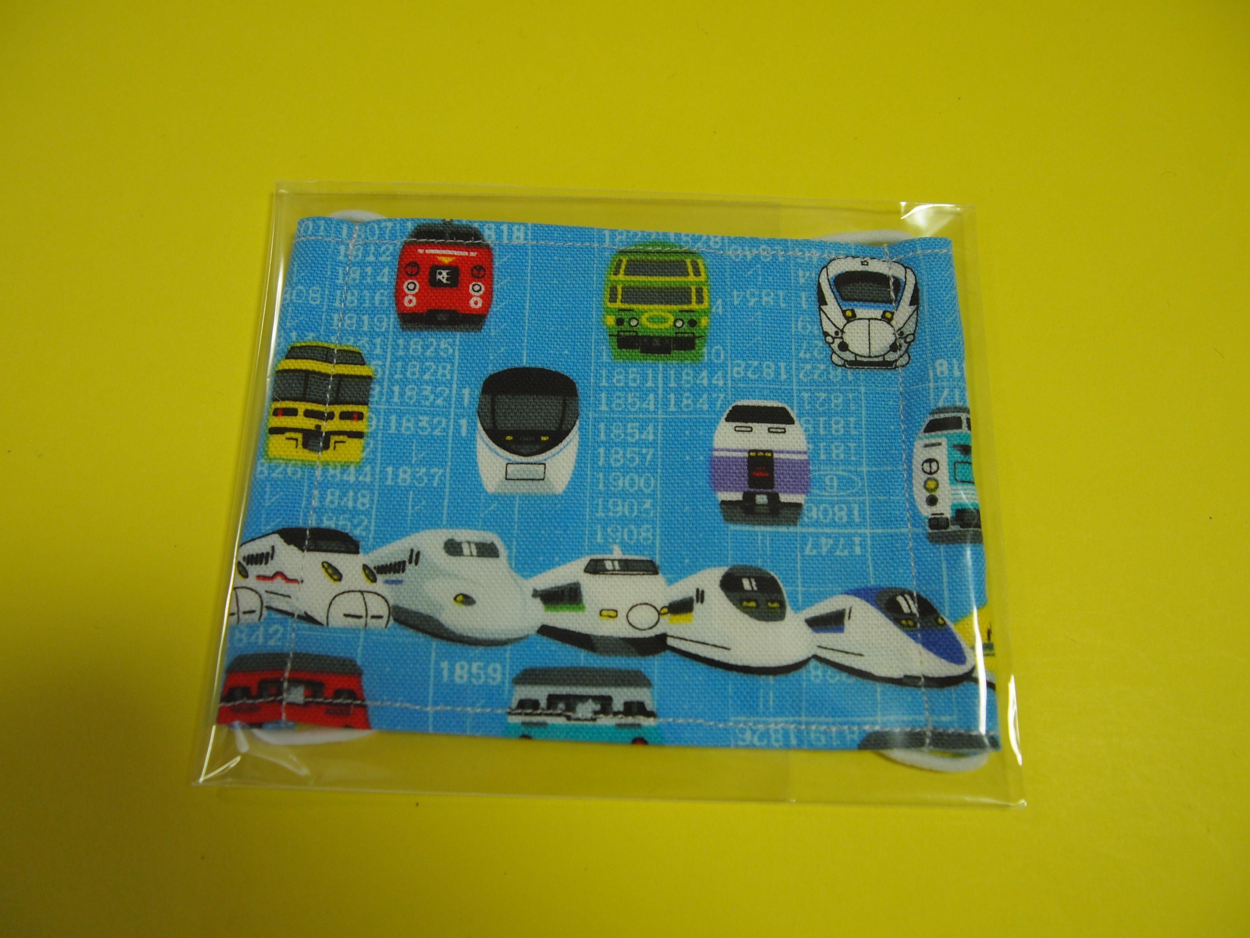 5101 マスク 子ども用  新幹線 水色