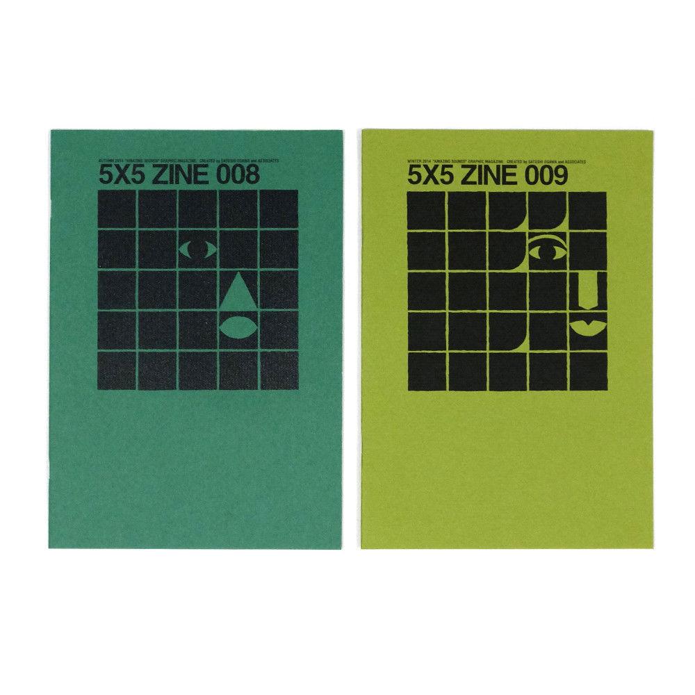 """ミュージックガイド """"AMAZING SOUNDS"""" GRAPHIC MAGAZINE「5X5 ZINE 008」「5X5 ZINE 009」"""