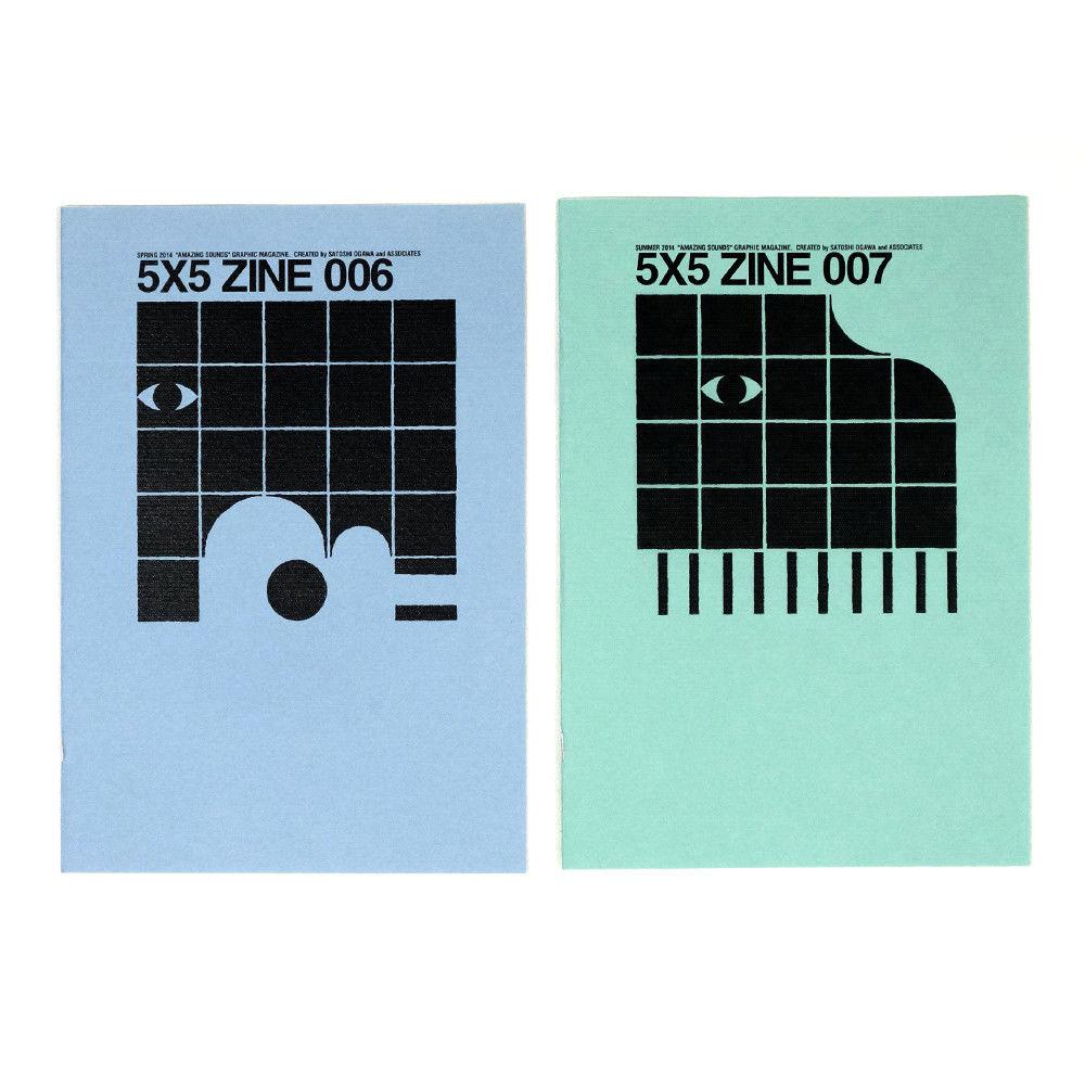 """ミュージックガイド """"AMAZING SOUNDS"""" GRAPHIC MAGAZINE「5X5 ZINE 006」「5X5 ZINE 007」"""