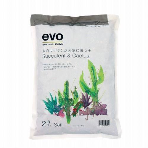 【evo】多肉サボテンが元気に育つ土 2L