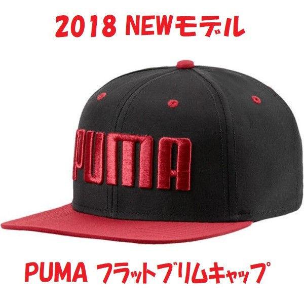 PUMA プーマ フラットブリムキャップ スポーツキャップ ゴルフキャップ 帽子 カジュアルキャップ ブラック/レッドダリア 021460