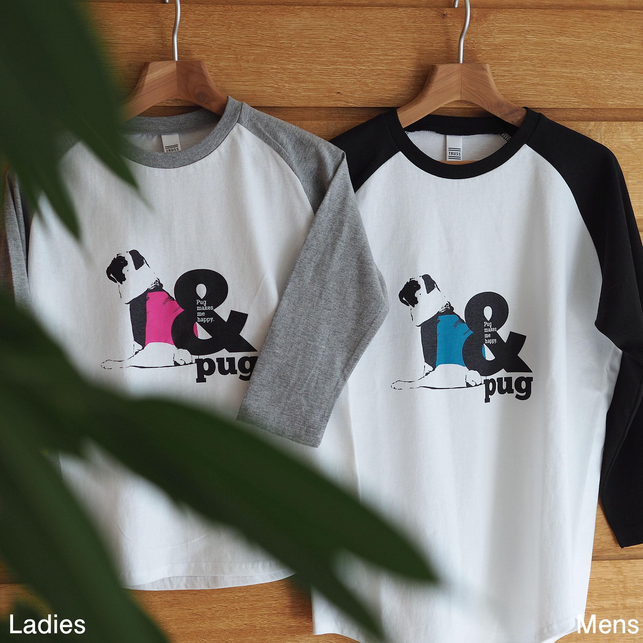 & Pug T-shirt for Human