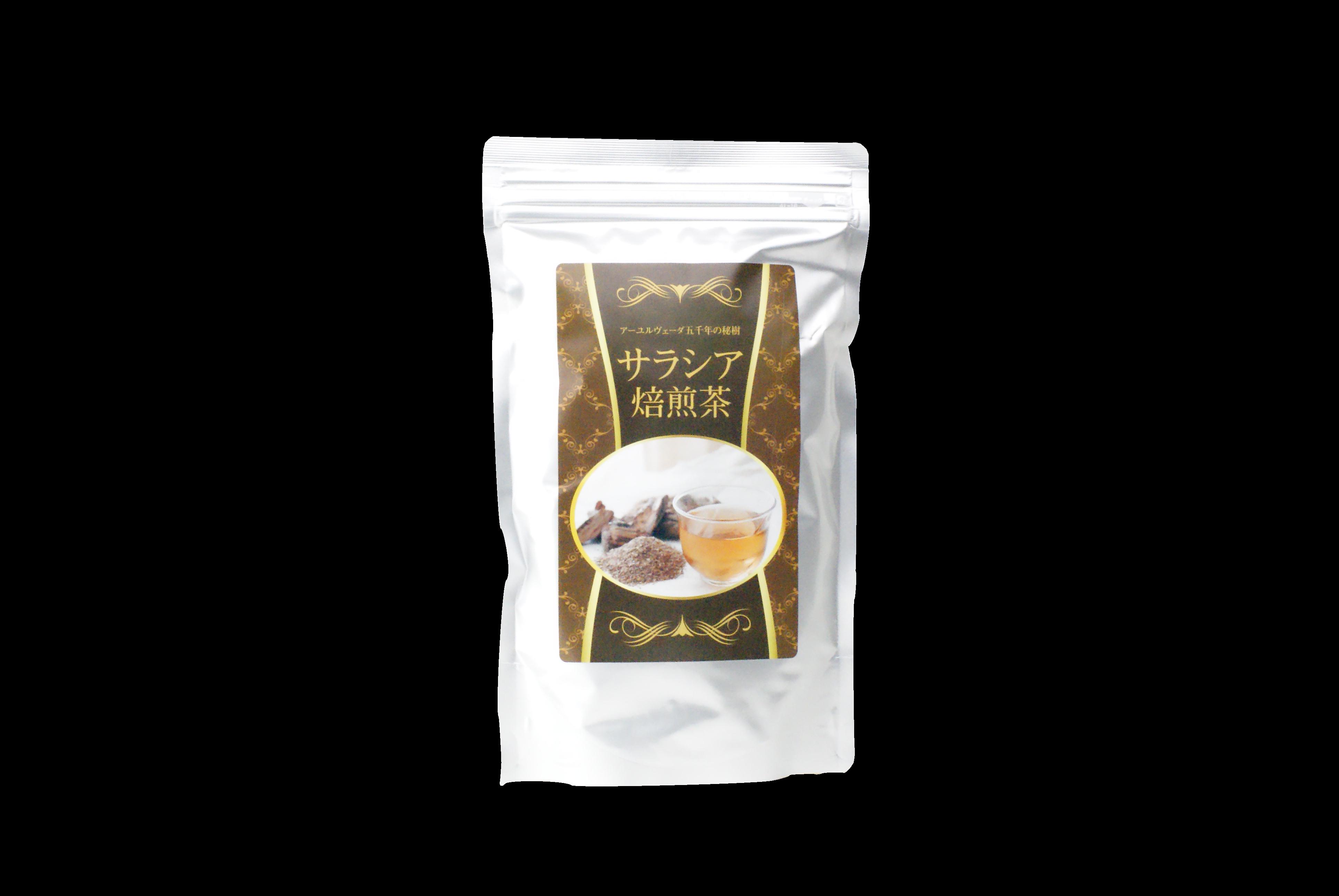 サラシア焙煎茶15000円→5000円