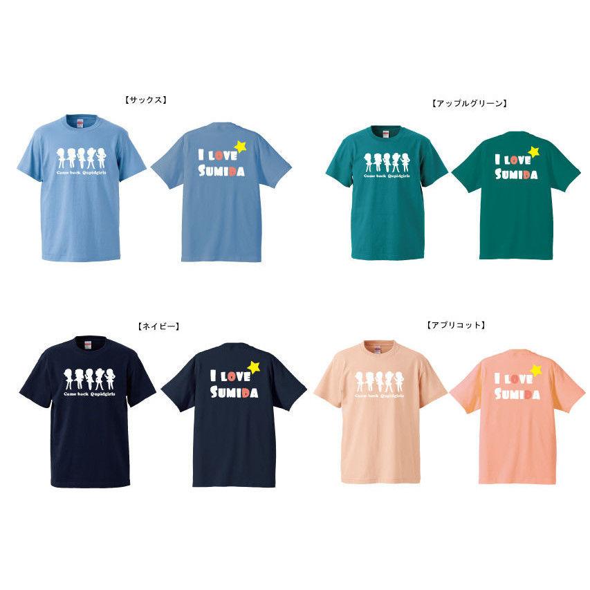 帰ってきたキューピッドガールズTシャツ(名入れなし)XXLサイズ