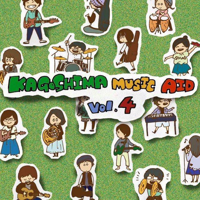 CD   Kagoshima Music Aid