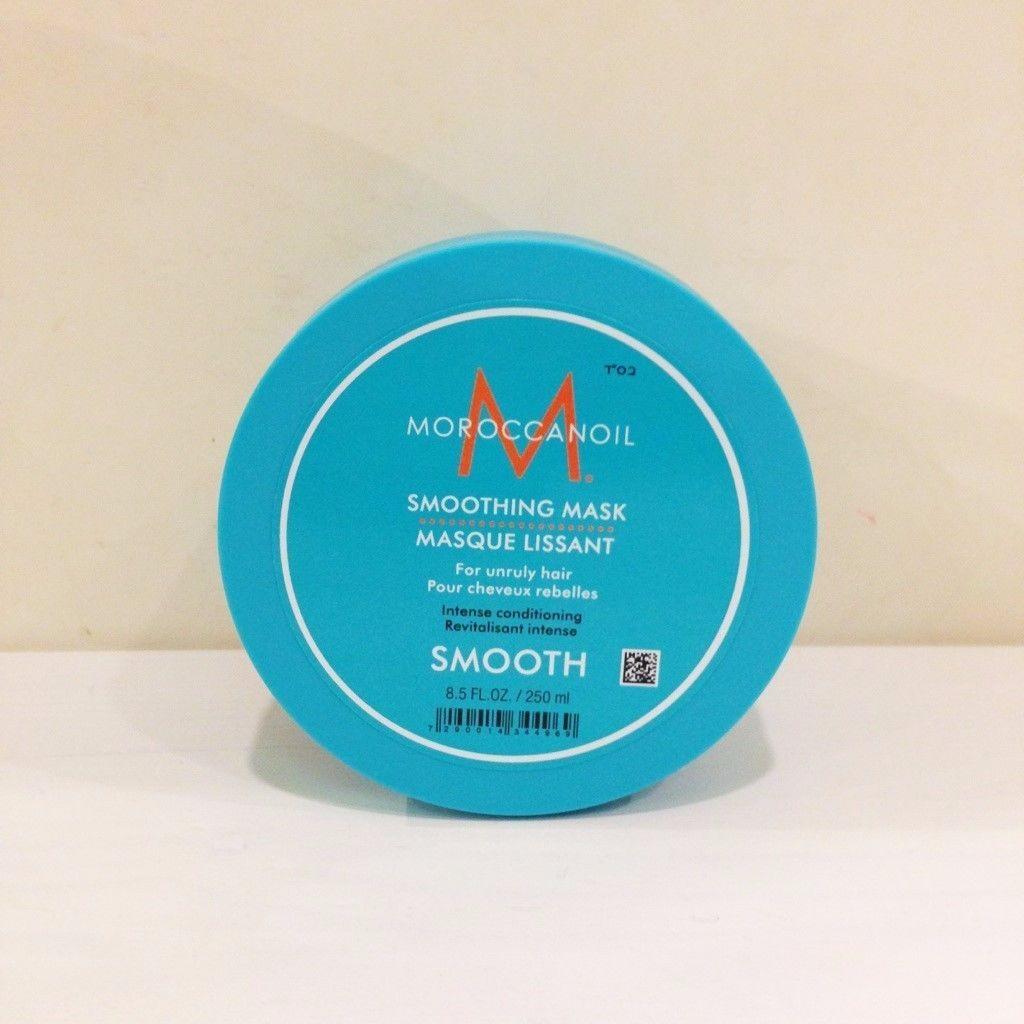 モロッカンオイル Moroccanoil スムージングマスク  250ml  まとまり良く仕上げるヘアマスク