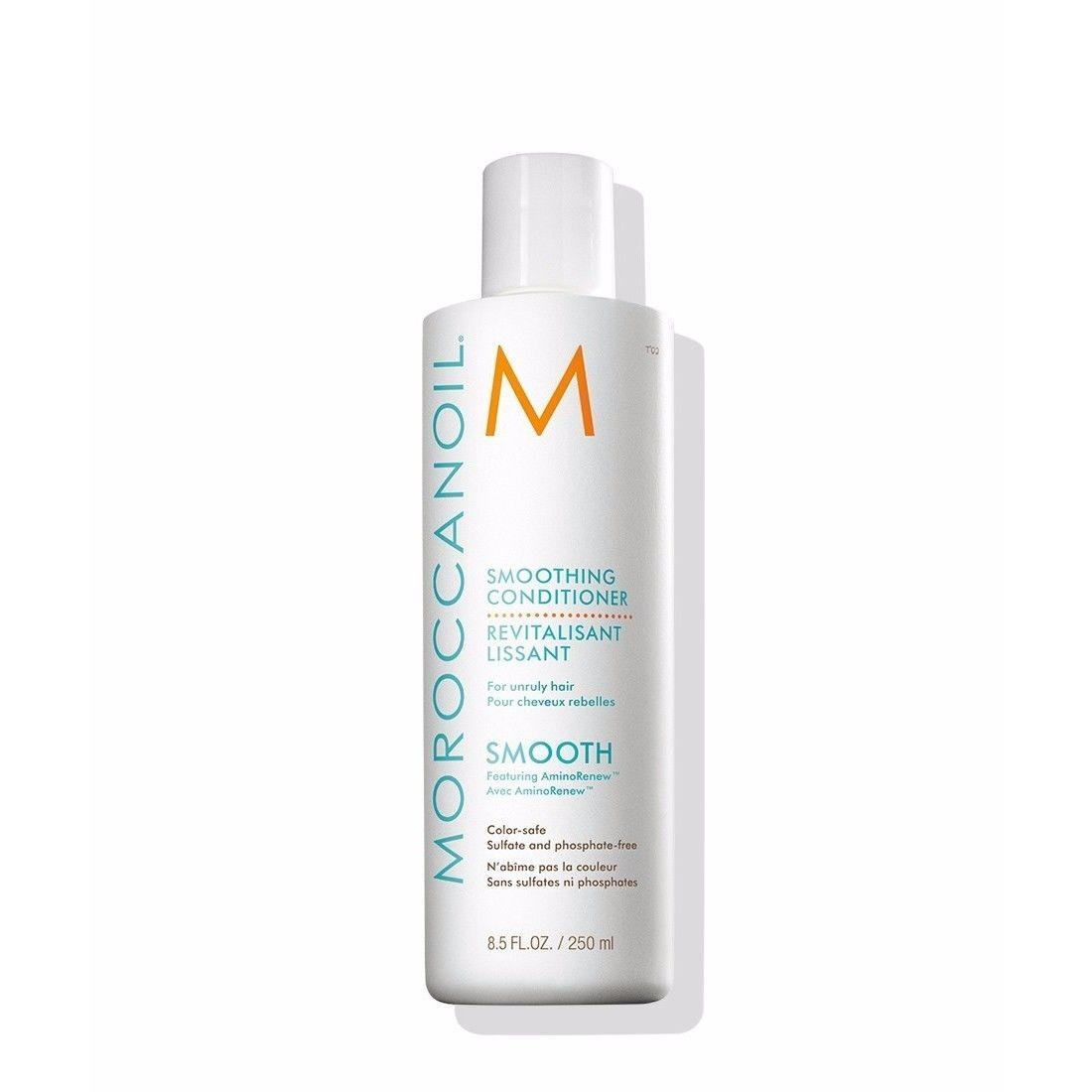 モロッカンオイル Moroccanoil スムージングコンディショナー 250ml  まとまりやすさを追求し、なめらかで扱いやすい髪に整えるコンディショナー