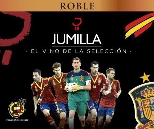 ワールドカップサッカースペイン代表オフィシャルワイン
