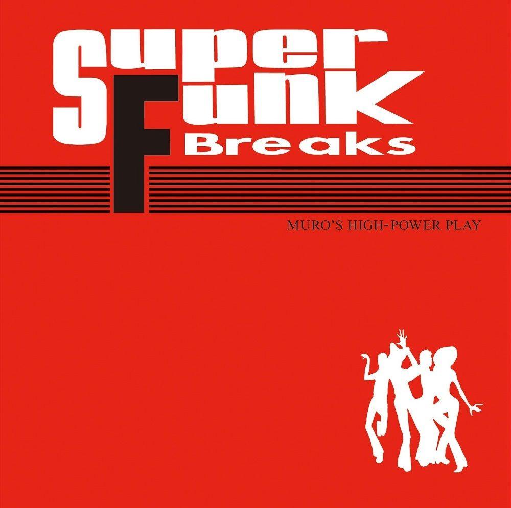 DJ MURO (SUPER FUNK BREAKS)
