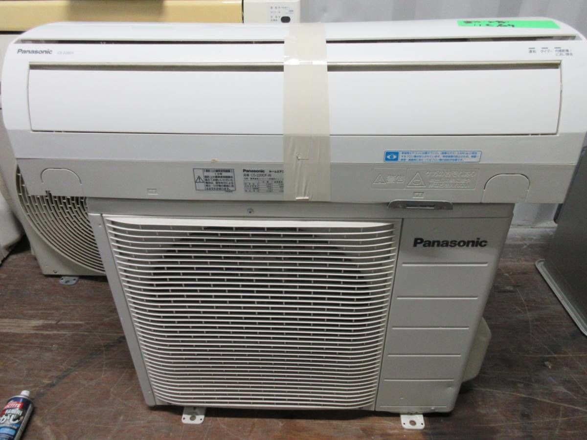 宮崎県内限定中古2.2kwエアコン標準工事込み価格パナソニック(CS-220CF-W・2011年製