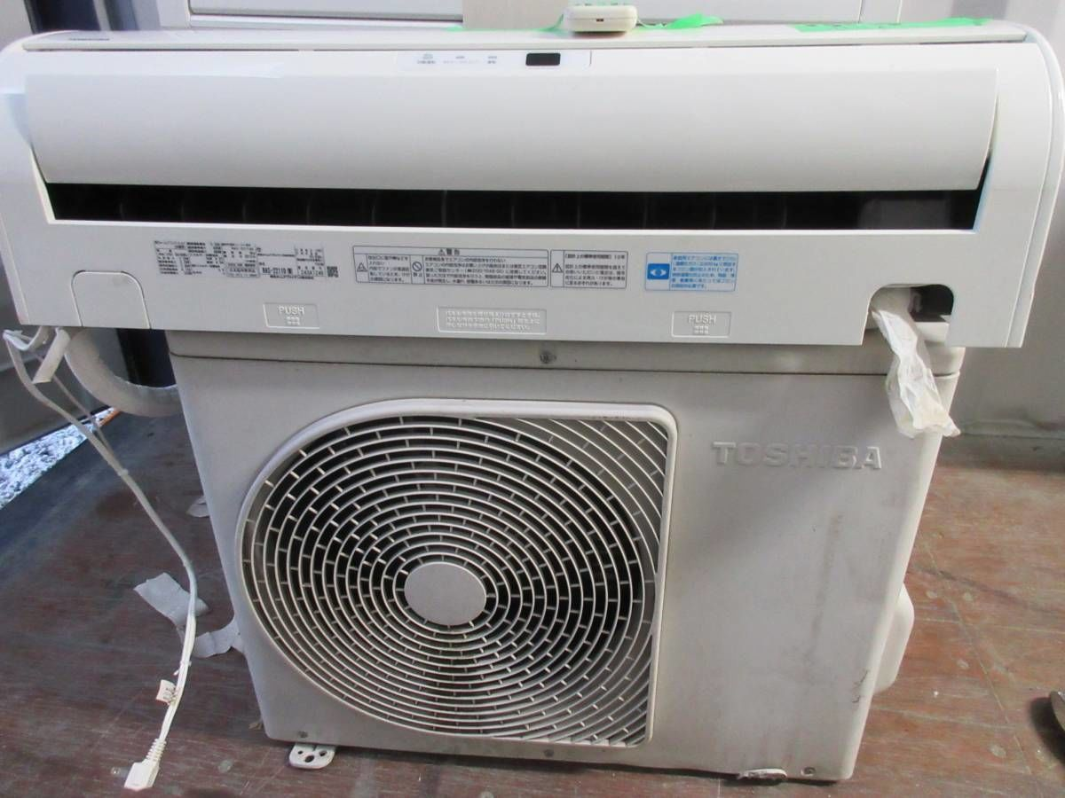 宮崎県内限定中古2.2kwエアコン標準工事込み価格メーカー:東芝・ルームエアコン(RAS-2211D-W) ※2012年製