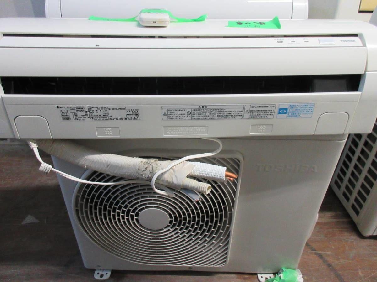 宮崎県内限定中古2.2kwエアコン標準工事込み価格東芝RAS-221UD-W・2010年モデル
