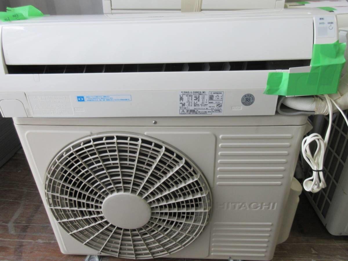 宮崎県内限定中古2.8kwエアコン標準工事込み価格日立・ルームエアコン(RAS-L28BE9-W) ※2012年製
