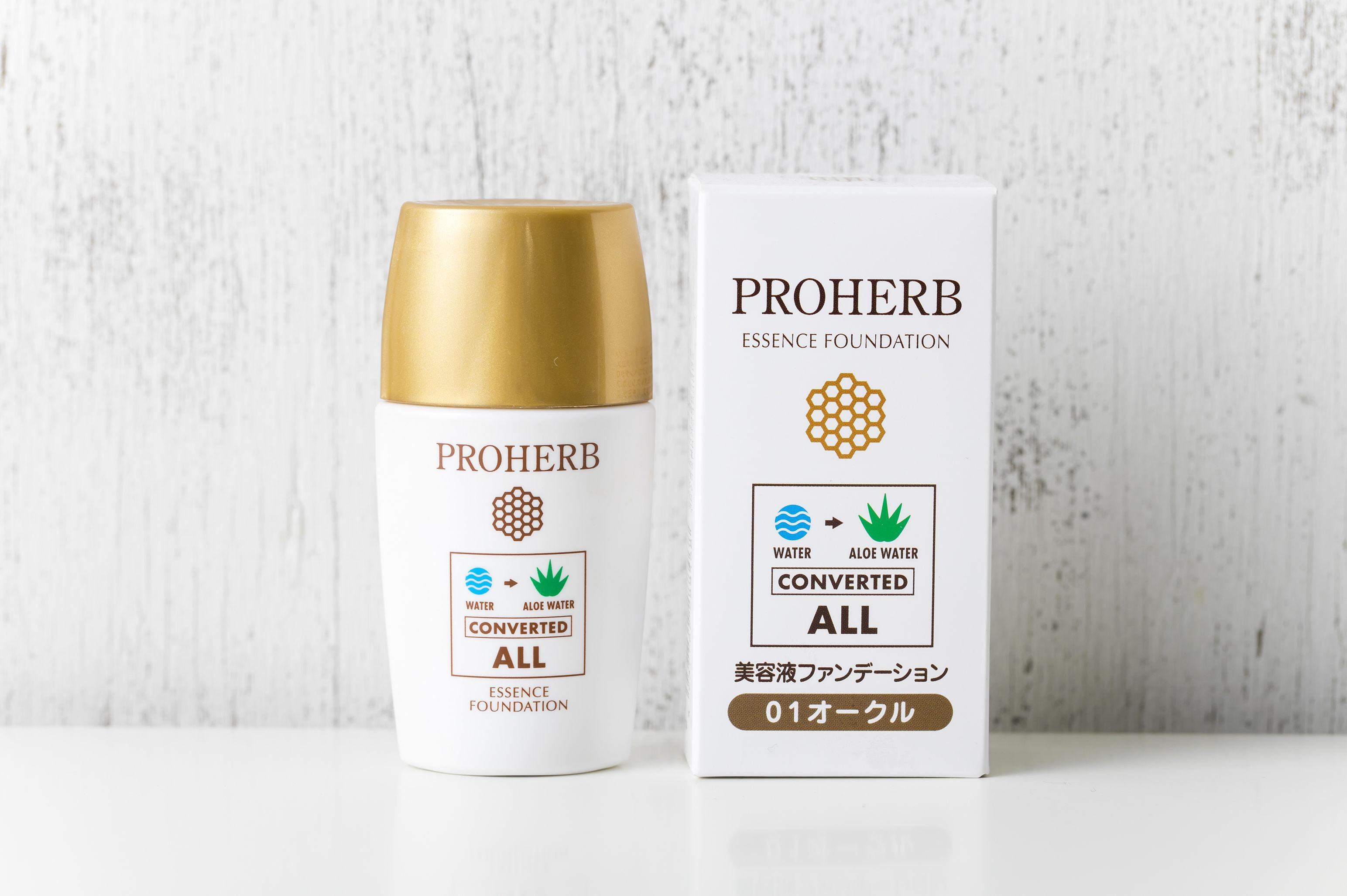 プロハーブ美容液ファンデーション  安心安全の極み 