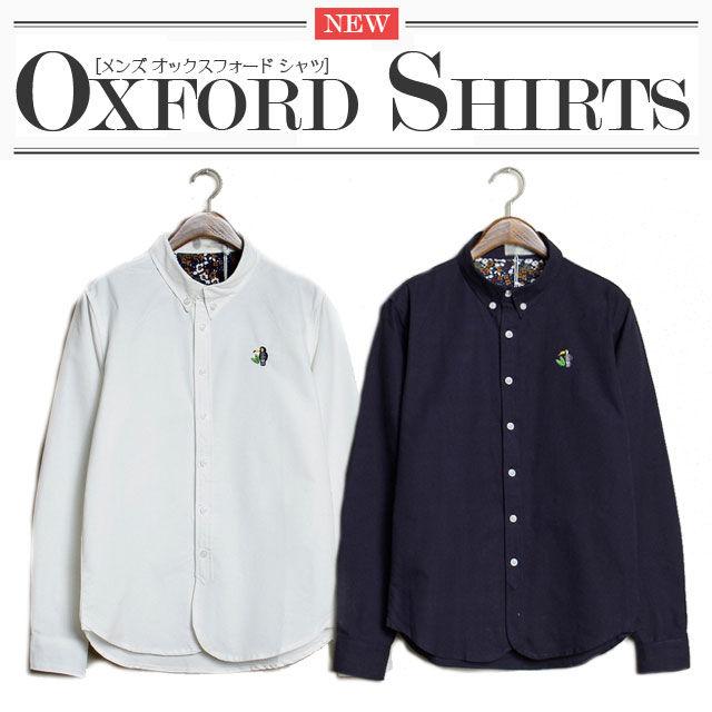 ☆新作☆[MEN`S] OXFORD SHIRTS  メンズ オックスフォード シャツ カジュアル トレンド オシャレ トップス  [N-7/2015CS-001]