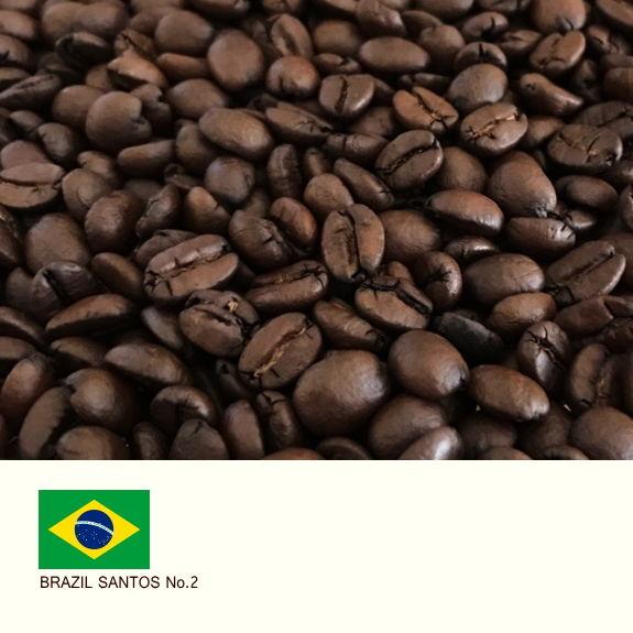 ブラジル サントス No.2 100g