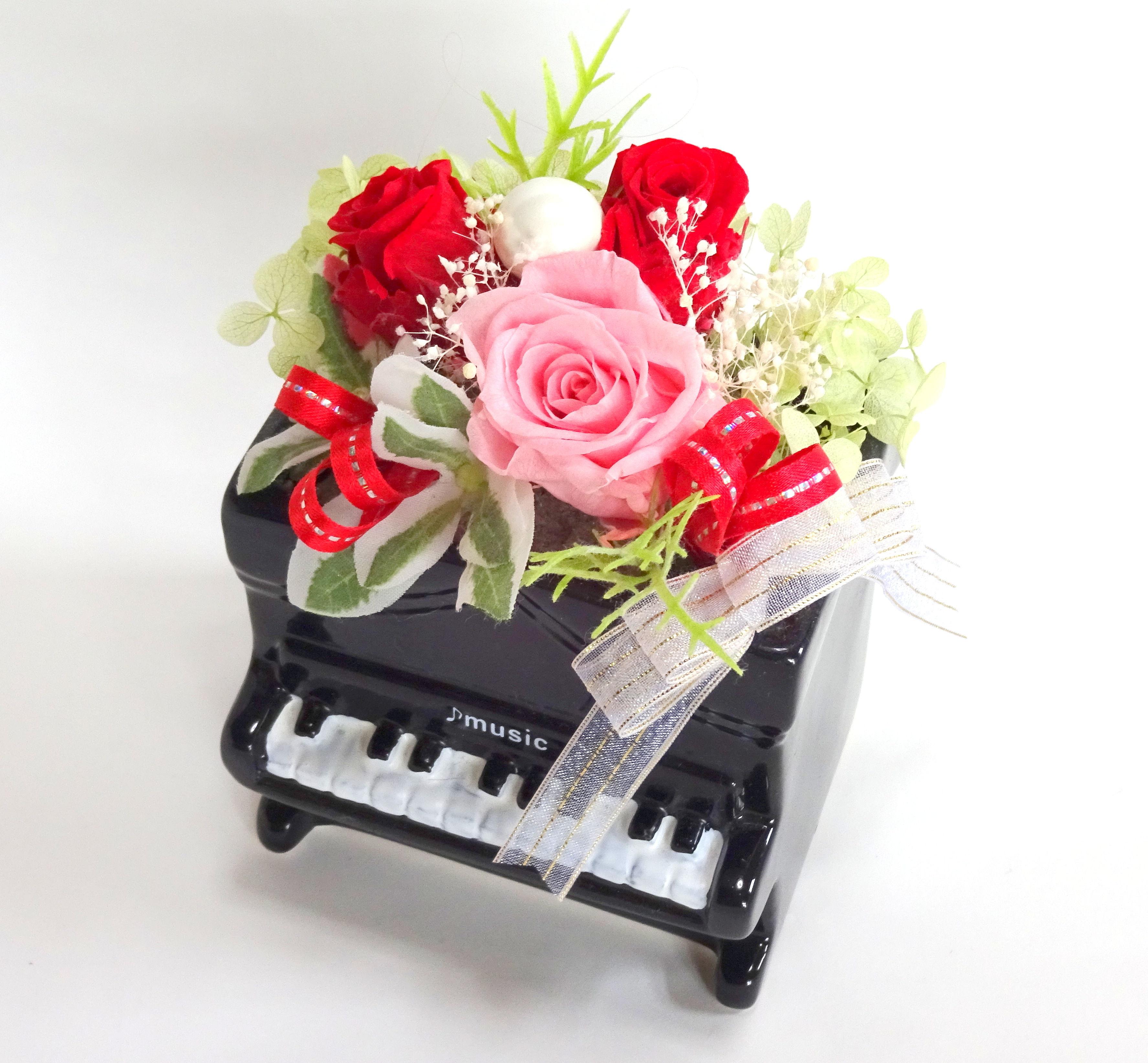 ピアノ~記念日・発表会のプレゼントに 【送料無料】レッド・オレンジ・ブルーからお選びください