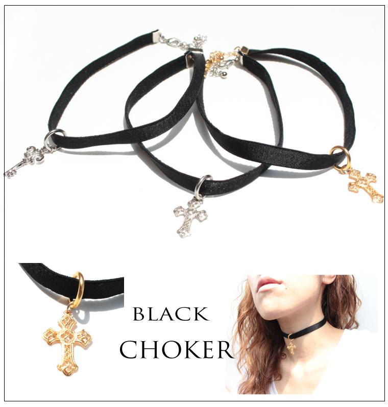 【チョーカー】黒  十字架・鍵 モチーフ (ゴールド、シルバー)
