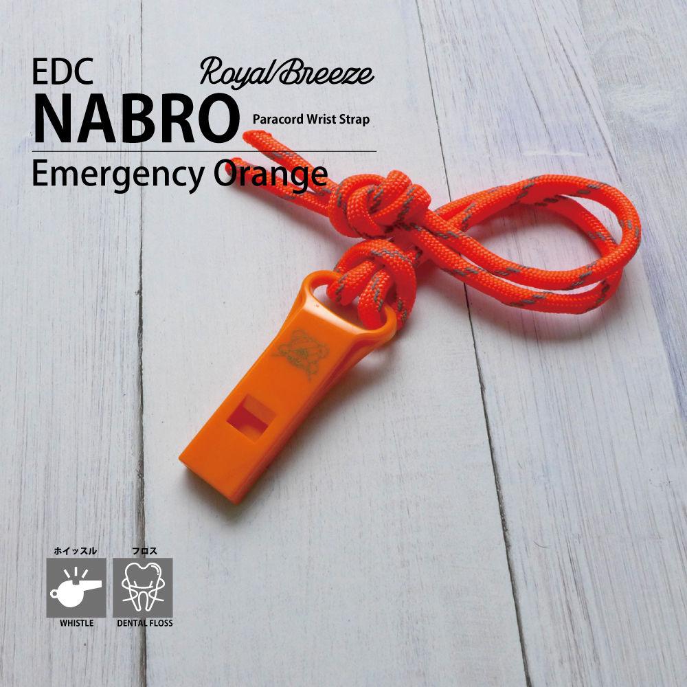 Royal Breeze | EDC Nabro | Whistle Emergency Orange with Paracord Lanyard