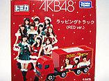 トミカ AKB48 ラッピングトラック ・RED Ver. セブンイレブン限定