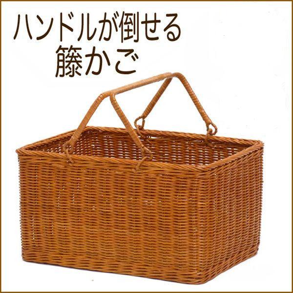 型番619(619) 籐かご・ラタンバスケット・ピクニックバスケット・収納バスケット・整理かご 【かごのお店ラッセルSTORES】