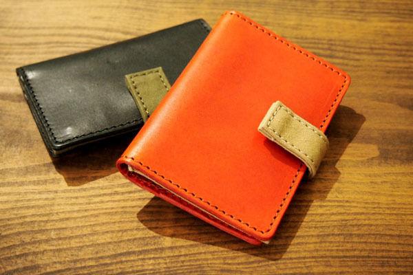 grandid Card Case/Brown