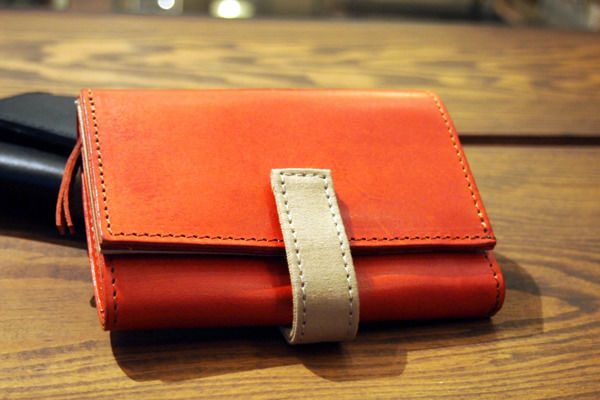 grandid Wallet/Brawn