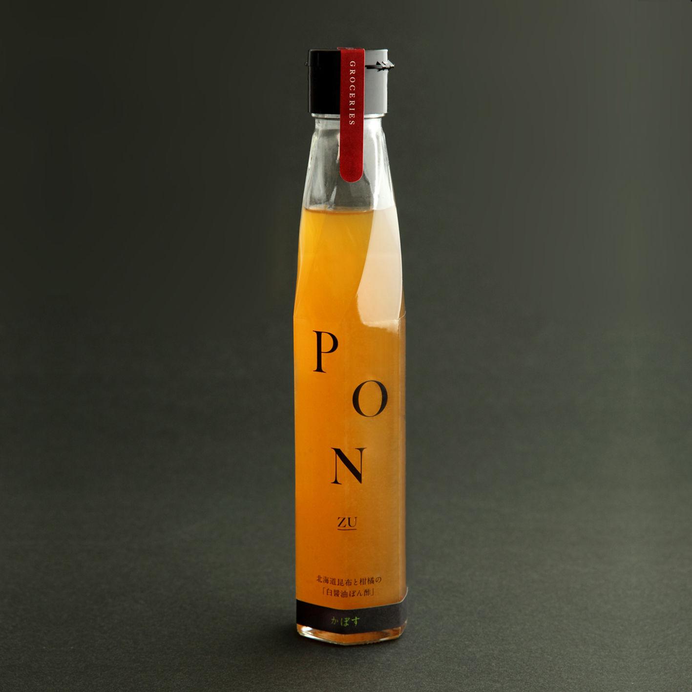 北海道産昆布と柑橘の『白醤油ぽん酢』~かぼす~1本入り