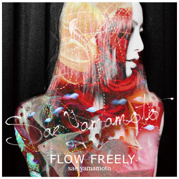 FROWFREELY
