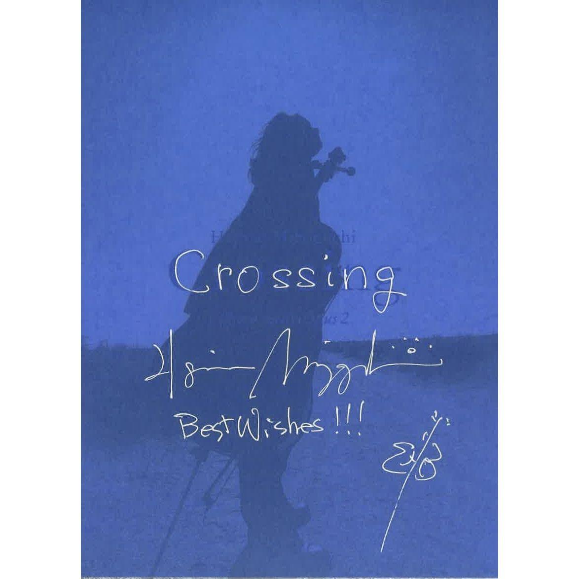 溝口肇 写真集 第2集「Crossing」