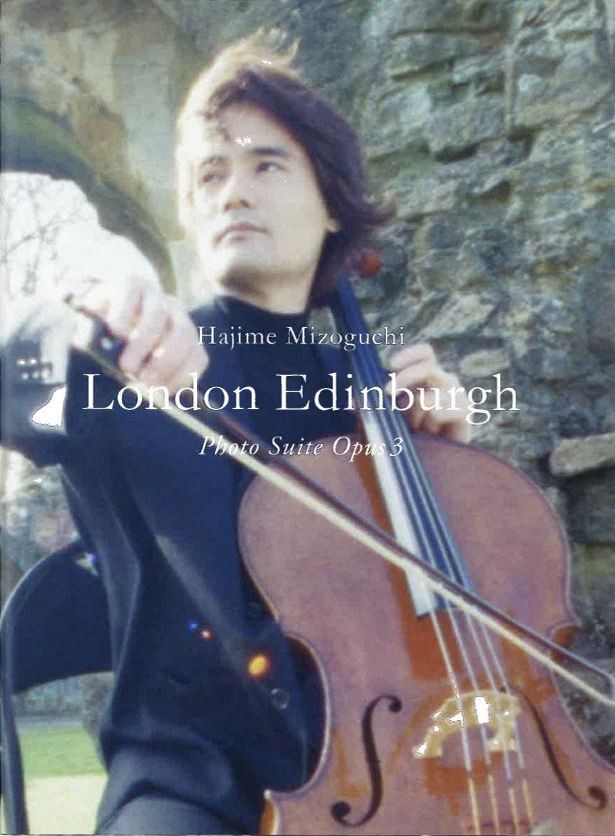 溝口肇 写真集 第3集 London Edinburgh