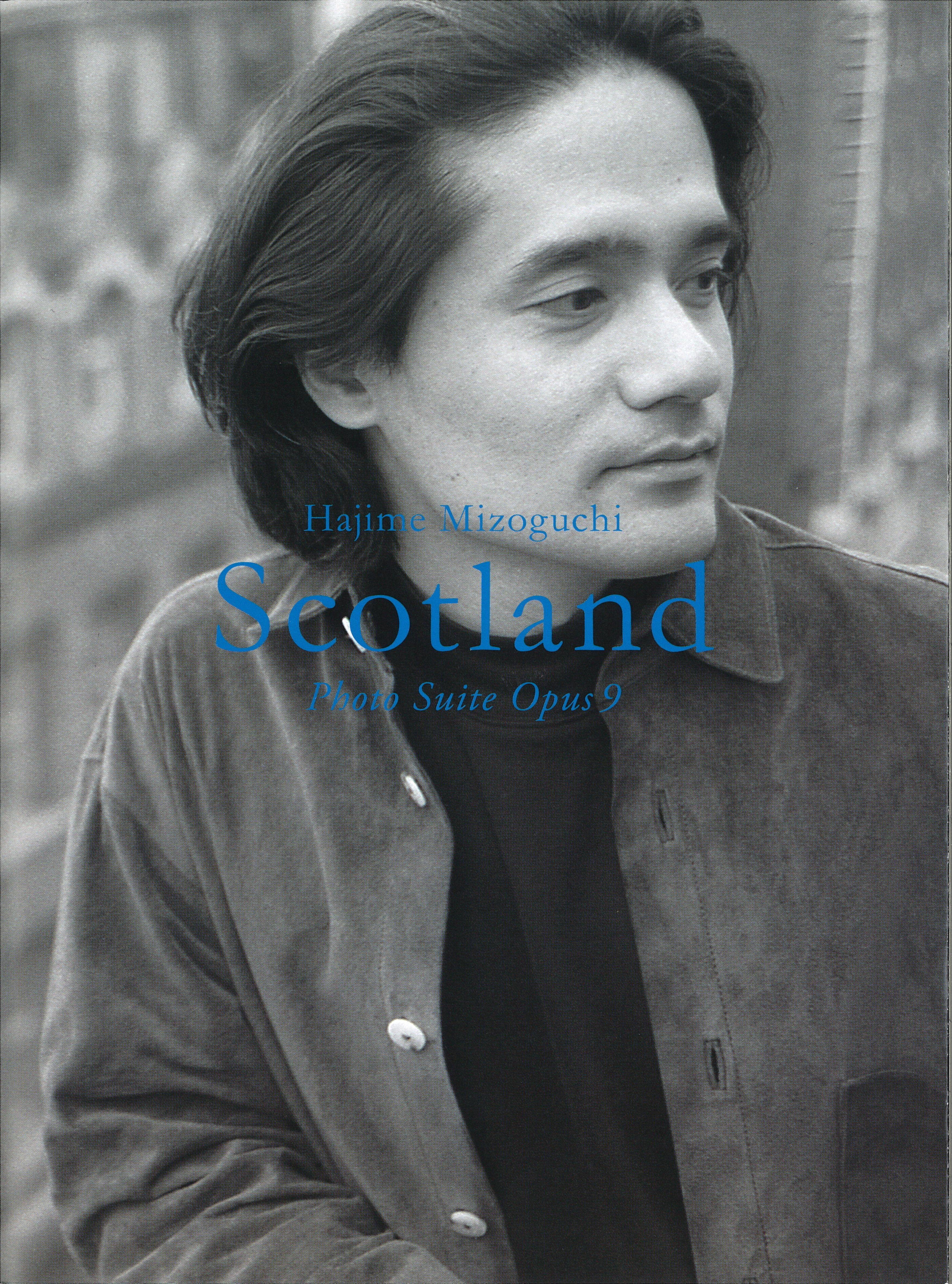 溝口肇写真集 第9集 「Scotland」