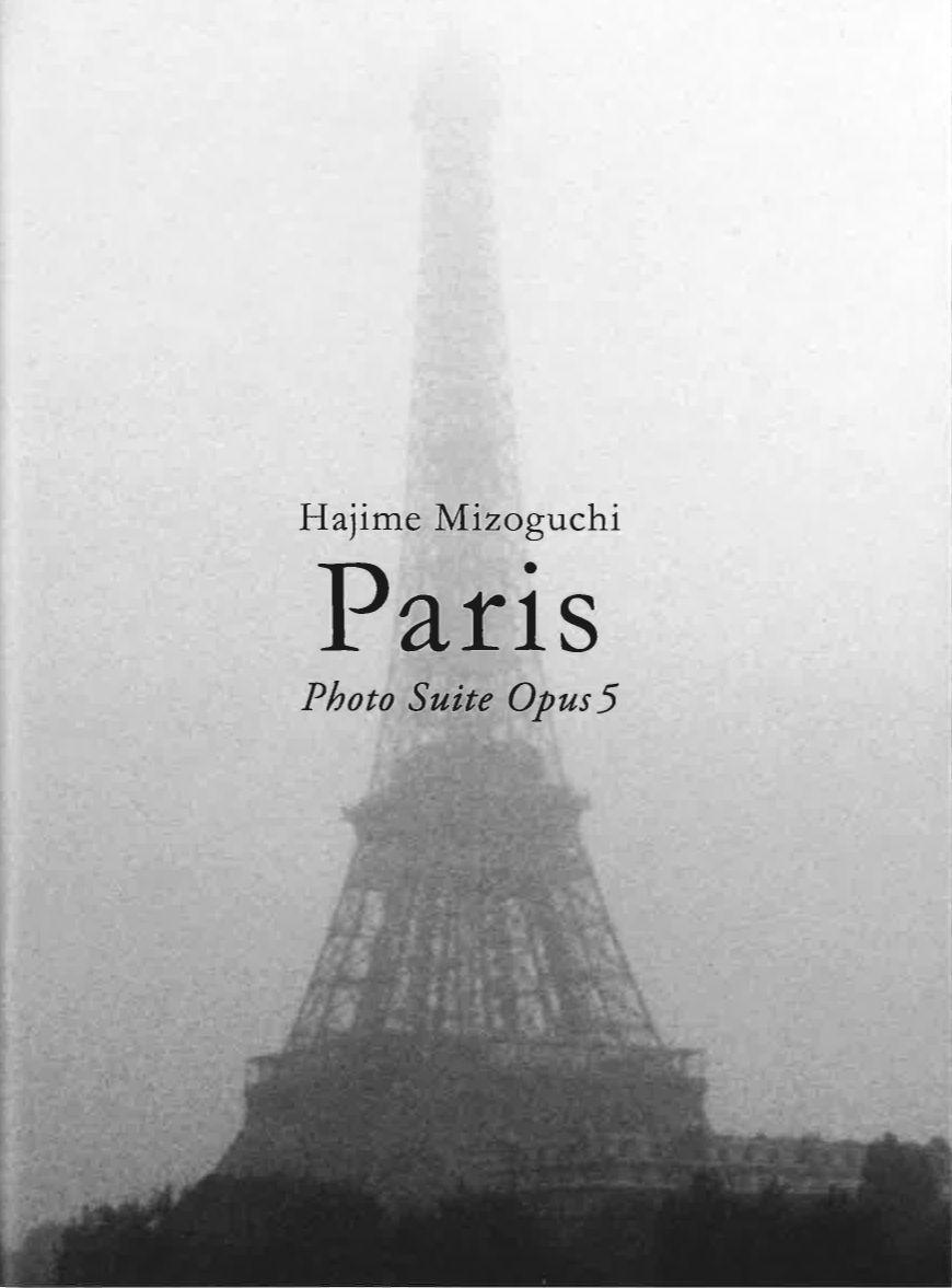 溝口肇 写真集 第5集 Paris