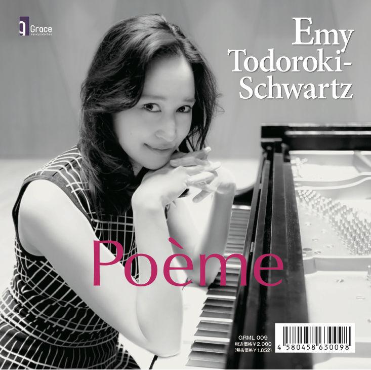 Po?me (ポエム)  /  Emy Todoroki-Schwartz