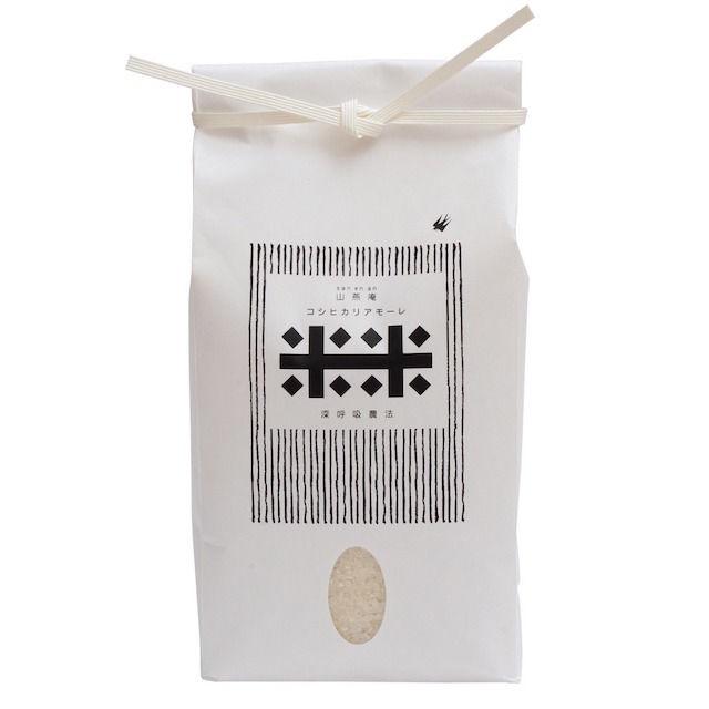 コシヒカリアモーレ 2kg