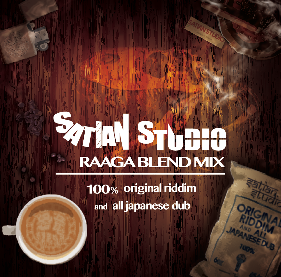 SATIAN STUDIO RAAGA BLEND MIX