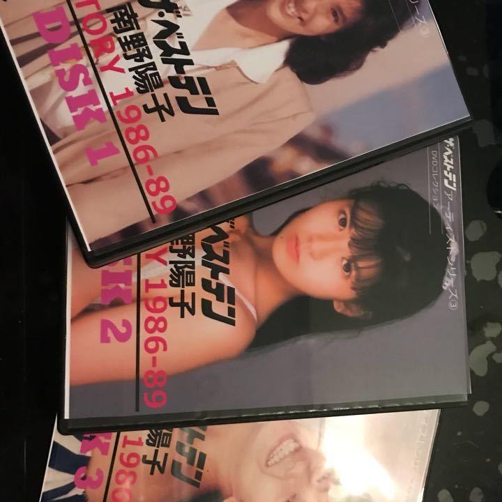 【中古DVD】ザ・ベストテン南野陽子 HISTORY1986~89
