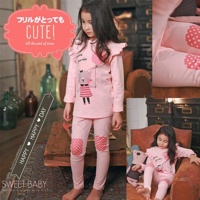 ??可愛いピンクフリルキャットパジャマ★ドット ルームウェア上下セット