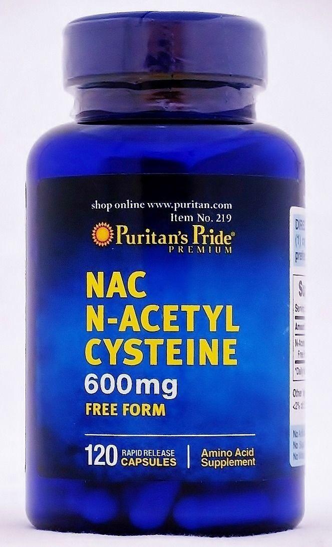 美白にNAC!N-アセチルシステイン600mg120錠!肝機能アップに!