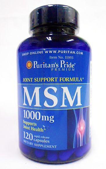 MSM・メチルスルファニルメタン1000mg!美容と健康・肌・毛髪&爪