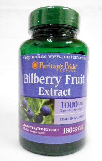 ビルベリー1000mg180錠!BILBERRY!眼の健康にアントシアニン!