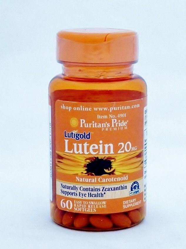 ルテイン20mg60錠!眼にゼアキサンチン含ルティゴールド!