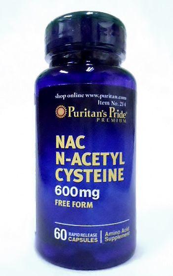 美白にNAC!N-アセチルシステイン600mg60錠!肝機能アップに!